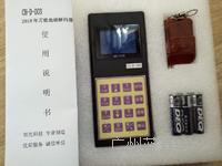 鄂尔多斯不接线远程无线地磅遥控器 无线型-CH-D-003