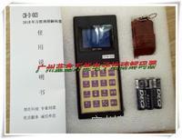 无线电子地磅***有售提供三包 无线型CH-D-003地磅遥控器