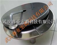 供应华中不锈钢圆形强制对中基座不锈钢强制位移点对中地盘