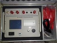 JG602型發電機交流阻抗測試儀