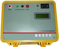 KZC38水内冷发电机绝缘测试仪 KZC38