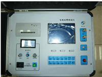 SG-3000型蓝屏液晶电缆故障测试仪 SG-3000