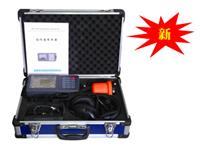 WN-8000型智能数字式漏水检测仪 WN-8000型