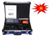WN-8000型地下管道超声泄漏测试仪 WN-8000型