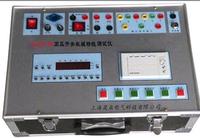 KJTC-IV断路器综合测试仪 KJTC-IV