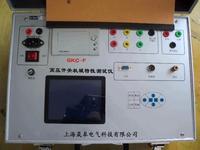GKC-F型高压开关机械特性测试仪 GKC-F型