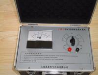 FZY-3杂散电流测试仪 FZY-3