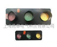 滑触线指示灯实物组图 滑触线指示灯