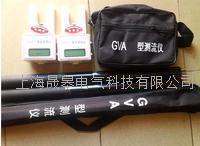 GVA-V型智能测流仪 GVA-V