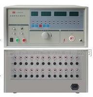 多路耐电压测试仪 LK