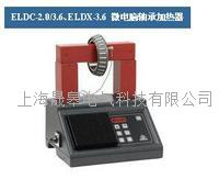 ELDC系列微电脑轴承加热器 ELDC系列