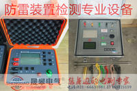 甲級防雷裝置檢測設備_甲級資質防雷檢測儀器設備