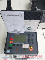 SG3001防雷土壤電阻率測試儀_防雷檢測儀器_防雷檢測設備 SG3001