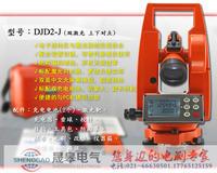 经纬仪/防雷检测设备 DJD2-J