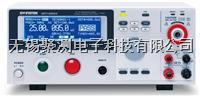 臺灣固緯GPT-9903A,500VA交流耐壓: 0~5KV,直流耐壓: 0~6KV,絕緣測試,內置掃描功能