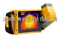 Fluke TiX520 紅外熱像儀,高達640 x 480 的實測紅外像素,實現精確測量! Fluke TiX520