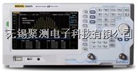 北京普源DSA875,7.5G頻譜分析儀,9kHz-7.5GHz,相噪-98dBc/Hz,RBW 10Hz DSA875