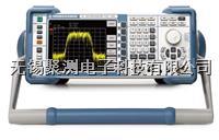 德國RS信號分析儀FSL3,頻率范圍 9 kHz-3 GHz ? 全系列標配28 MHz解調帶寬 FSL3