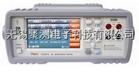 同惠TH2515A直流低電阻測試儀,R,LPR,T等多種測試功能組合 TH2515A