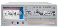同惠TH8601線材測試儀,交流50Hz-300kHz 測試頻率,0.1%**度。 TH8601