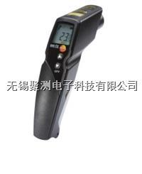 testo 830-T2 - 紅外測溫儀,2點激光瞄準,12:1的距離系數比,確保長距離的**測量 發射率可調 testo 830-T2