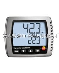 testo 608-H1 - 溫濕度表,連續測量并顯示溫度和相對濕度 計算并顯示露點 超大,清晰的顯示屏 testo 608-H1