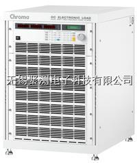 63200 series 可編程大功率直流電子負載,工作電壓 : 0~80V / 0~1000V,工作電流 : 達到1000A, Chroma 63200 series