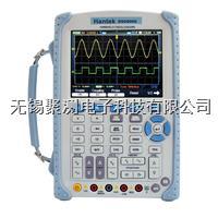 漢泰DSO8000系列手持式示波器,示波器/信號源/頻率計數器/ 頻譜分析/6000Count 萬用表, 示波器與萬用表之間電氣隔離 漢泰DSO8000系列