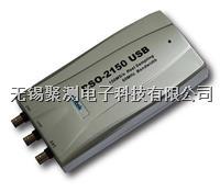漢泰DSO2000系列虛擬示波器,USB2.0接口即插即用,免電源, 支持Win7/Win8,8位分辨率,,與臺式 示波器界面相近,易于操作,23自 動測量功 漢泰DSO2000系列