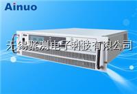 青島艾諾AN51015-1000可編程直流電源,功率0-15kw,輸出:0-1000V,0-15A AN51015-1000