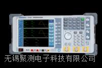 安徽白鷺ST4030射頻通信綜合測試儀 ST4030