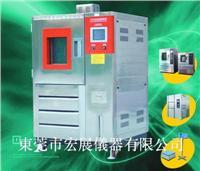 可程式恒温恒湿试验箱 HP-80A