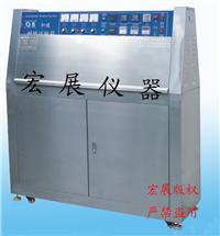 惠州紫外灯耐侯试验箱 Q8/UV3