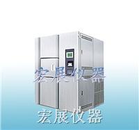 气体式高低温冲击试验箱 LTS-150-3P