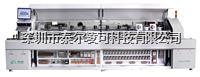 TL-RF系列无铅热风回流焊