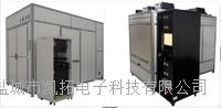 紫外預處理試驗箱 BR-PV-UV