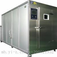 BR-PV-SST 鹽霧腐蝕試驗室