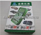 汽车维修万用表DT2201D 多功能表 4S专用维修万能表