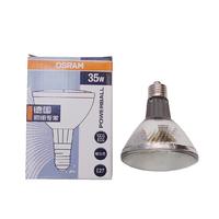 欧司朗金卤灯 HCI-PAR20 35W E27