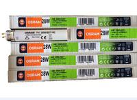 欧司朗进口灯管 39W进口管 T5 LUMILUX HO 高光通直管荧光灯 G5灯头 0.9米
