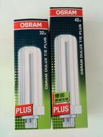 欧司朗插管节能灯 DULUX T/E 42W  4针3U 紧凑型单端荧光灯 OSRAM 42W插管