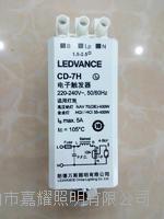 朗德万斯LEDVANCE 1000W电子触发器 CD-8H 专配1000W钠灯金卤灯 CD-8H