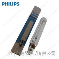 飞利浦钠灯SON-T1000W高压钠灯 SON-T