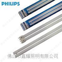 飞利浦节能插管PL-L 4针筷子管/H管 PL-L