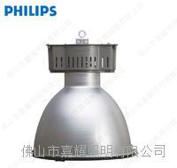 飞利浦工业照明灯具HPK038 250W/400W工矿灯 HPK038