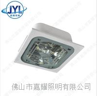 佛山嘉耀照明150W双端嵌入式油站应急灯 JY911A-150W