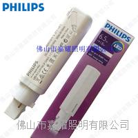 飞利浦LED插管PLC 2P 8.5W PLC-8.5-26W