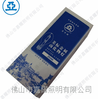上海世纪亚明金卤灯JLZ 250W功率 E40灯头 JLZ