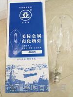 上海世纪亚明金卤灯JLZ400W泡型 E40 JLZ