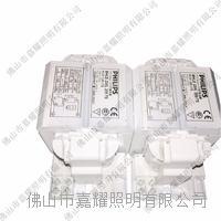 飞利浦250W电感镇流器 BHLE 250L 200ITS BHLE